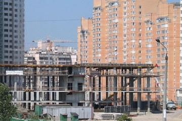 Centro Commerciale Materik, Kiev, Ucraina